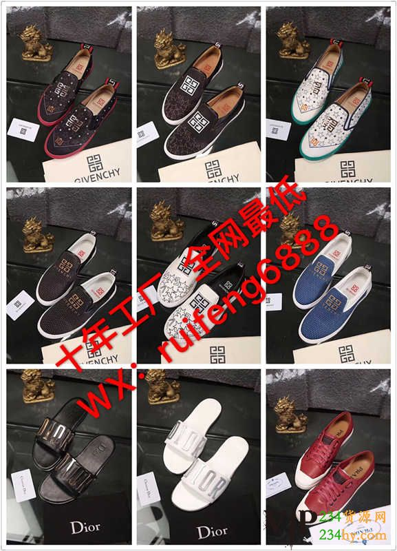这是第3张黑牛鞋业大品牌男鞋工厂直销的货源图片