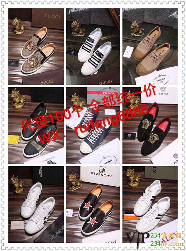 这是第4张黑牛鞋业大品牌男鞋工厂直销的货源图片