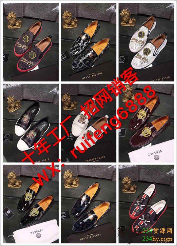 这是第5张黑牛鞋业大品牌男鞋工厂直销的货源图片