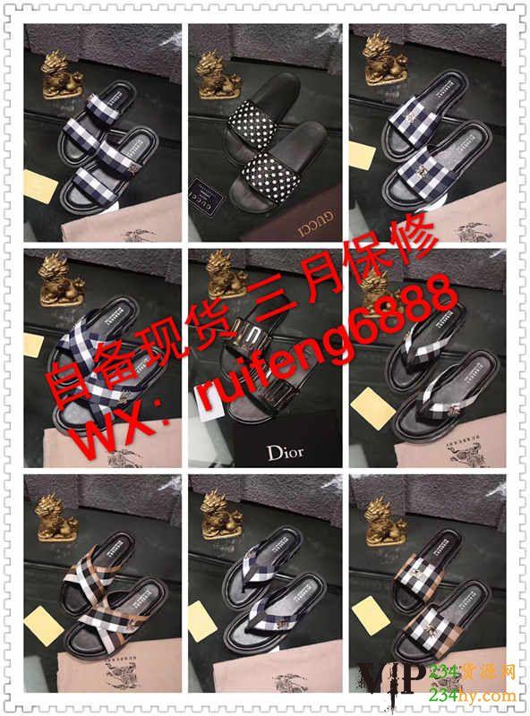 这是第7张黑牛鞋业大品牌男鞋工厂直销的货源图片