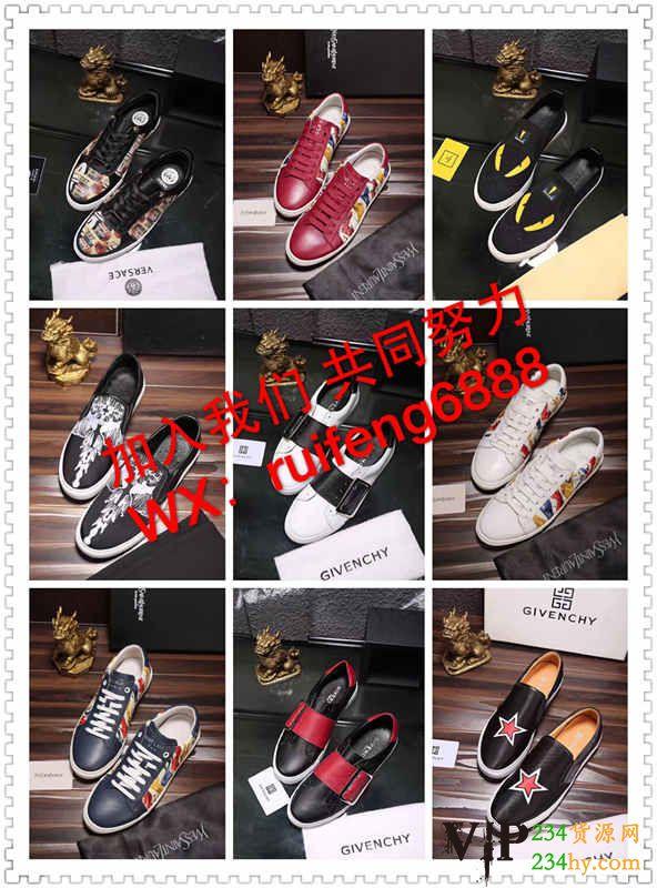 这是第8张黑牛鞋业大品牌男鞋工厂直销的货源图片