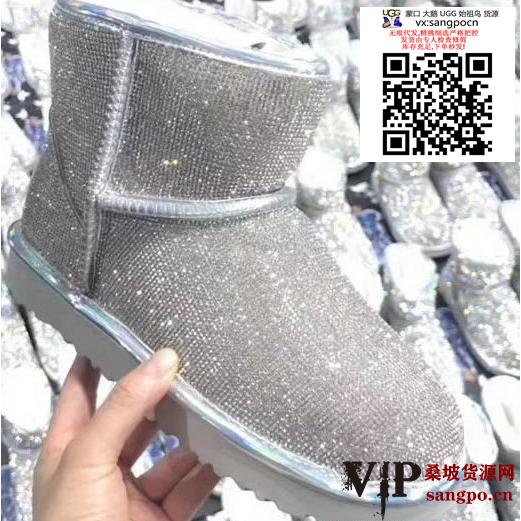 这是第2张雪地靴代理twinsugg微信代理桑坡货源鞋代理一件代发的货源图片